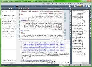 bidiTeXmaker-3.2.2-24